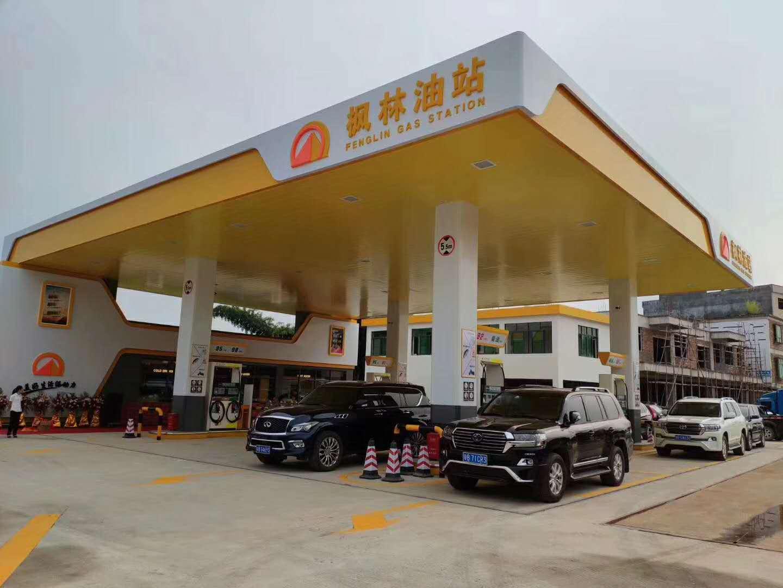 义容枫林加油站改造