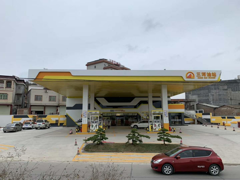 船塘三河加油站改造
