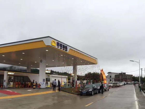 加油站新建改造